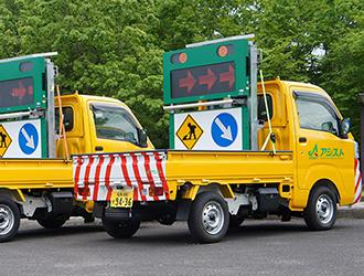 電光標示板(トラックから取外し可能/ソーラー式)